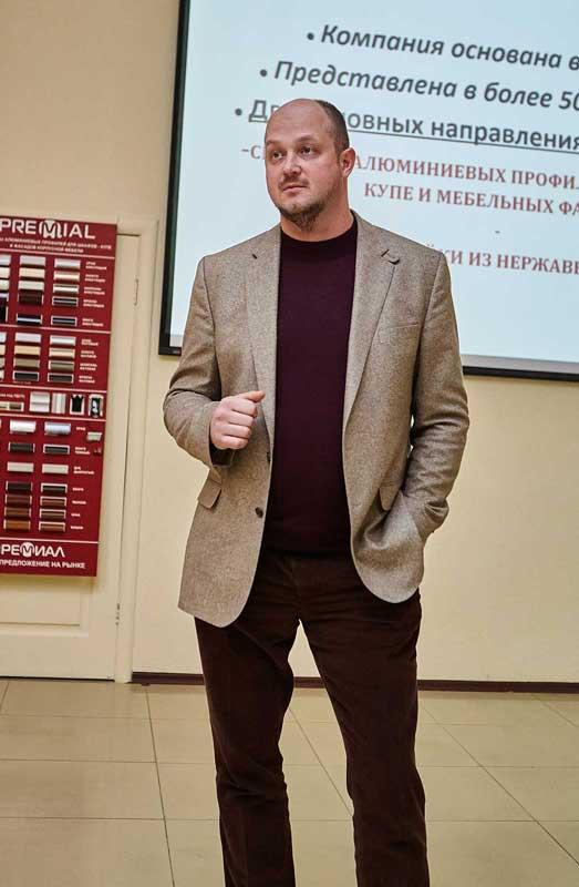 Семинар 2016, г. Краснодар