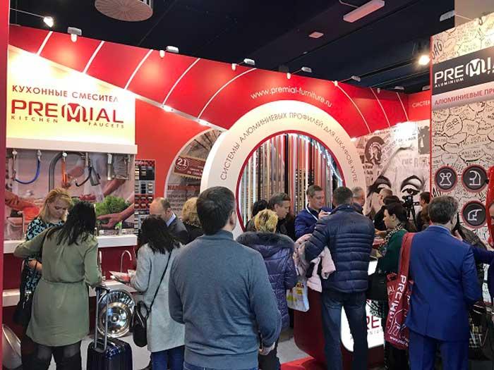 Ежегодная московская выставка