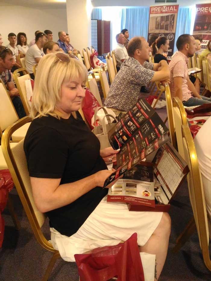 Семинар Premial® в Астрахани