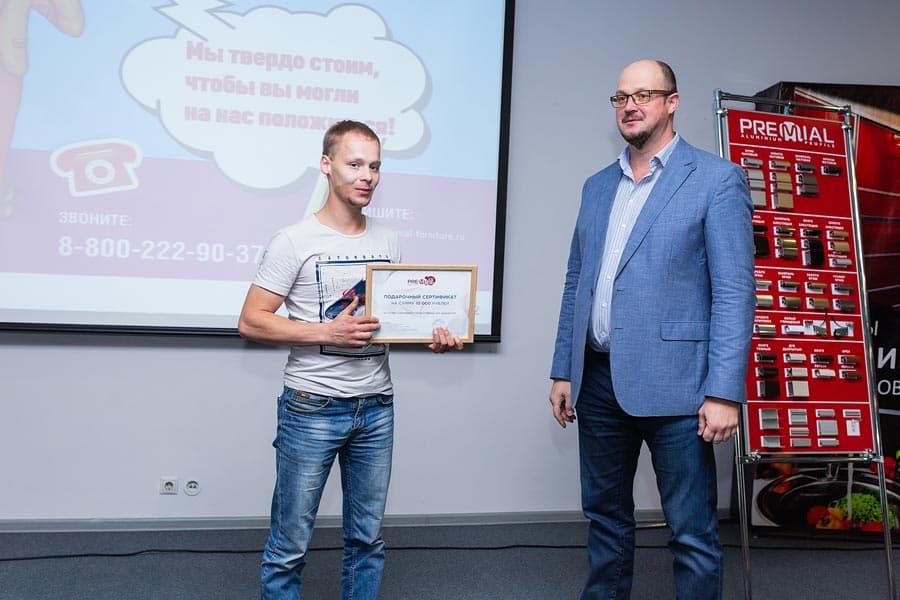 Семинары Premial® в Иркутске и Ульяновске