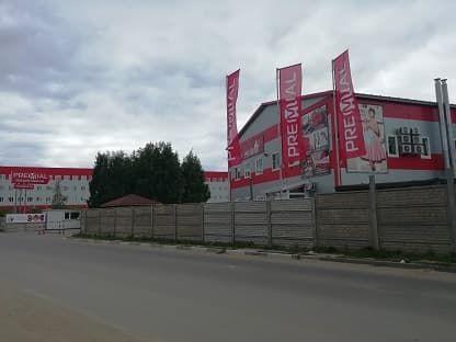 Зажигаем! | Фестиваль «Нижегородский мебельщик 2019»